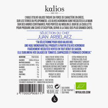 Organic extra virgin olive oil Kalios