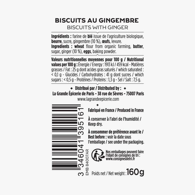 Biscuits au gingembre La Grande Épicerie de Paris