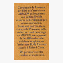 Savon liquide de Marseille Compagnie de Provence