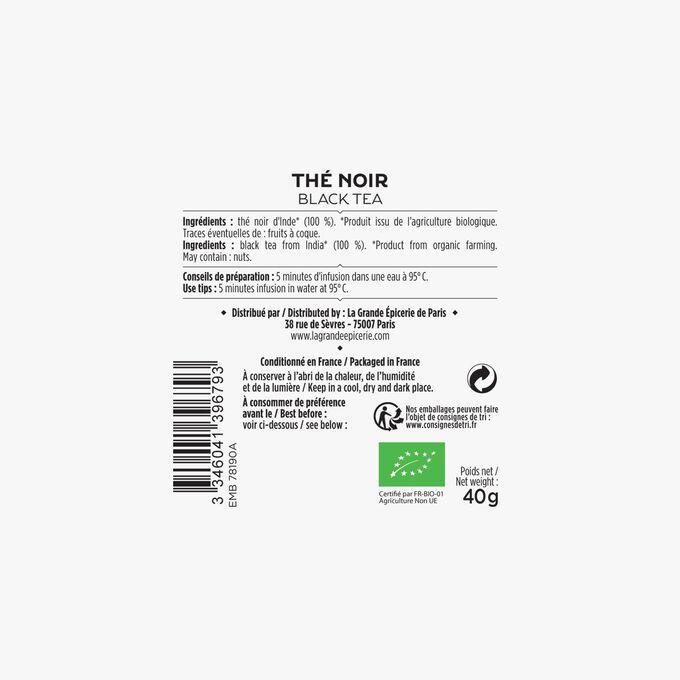 Le thé bio Darjeeling - 20 sachets mousseline La Grande Épicerie de Paris