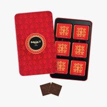 Boîte de 6 carrés de chocolat au lait Maxim's