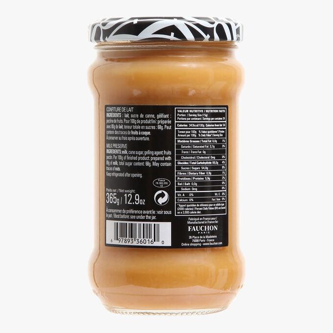 Milk jam Fauchon