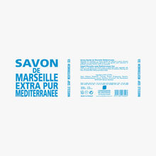 Mediterranean liquid soap Compagnie de Provence