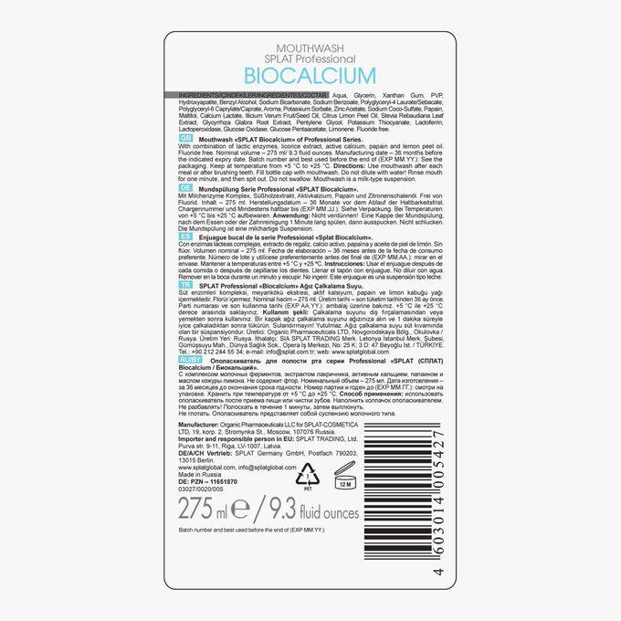 Splat Biocalcium mouthwash Splat