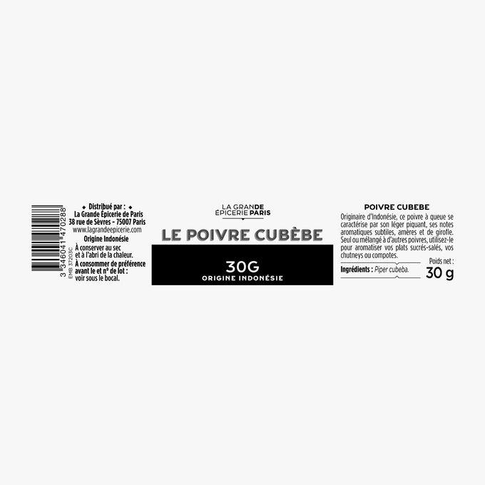 Poivre Cubèbe La Grande Épicerie de Paris