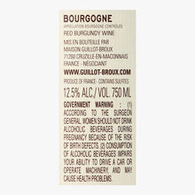 Domaine Guillot-Broux, PDO Bourgogne, 2017 Domaine Guillot-Broux