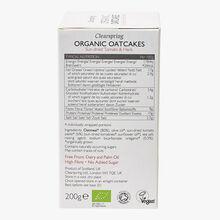 Biscuits d'avoine biologique - tomates séchées au soleil & herbes aromatiques Clearspring