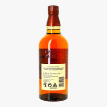 Whisky The Yamazaki, Distiller's Reserve Suntory