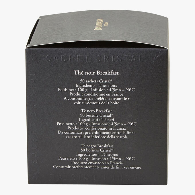 Black breakfast tea – Box of 50 teabags Dammann Frères