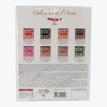 Advent Calendar   Maxim's