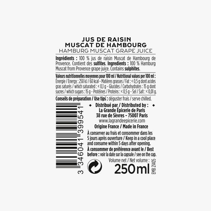 Muscat Hamburg grape juice  La Grande Épicerie de Paris
