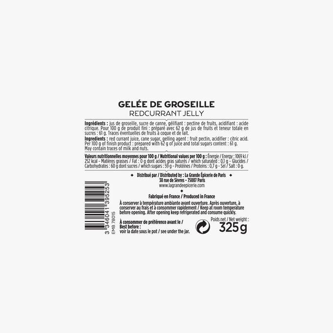 Currant jelly La Grande Épicerie de Paris