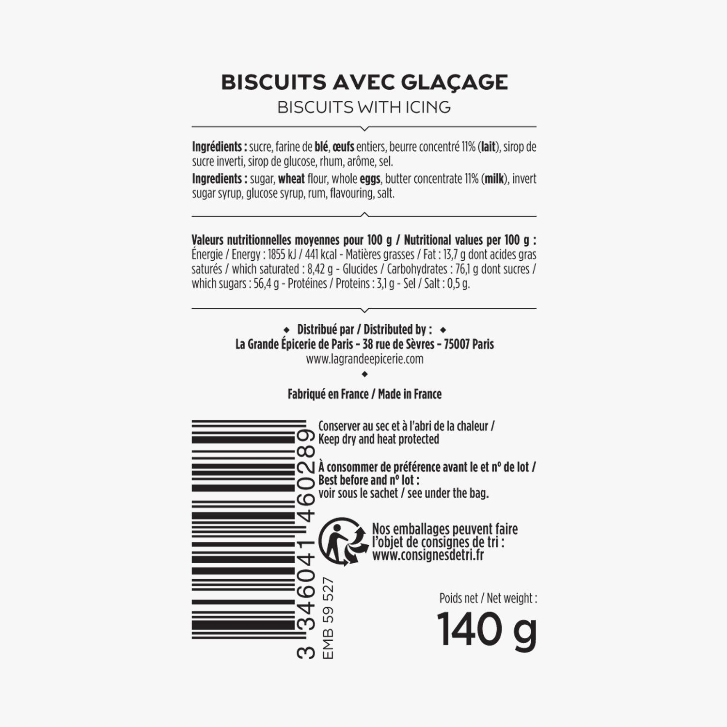 French tea biscuits, , hi-res