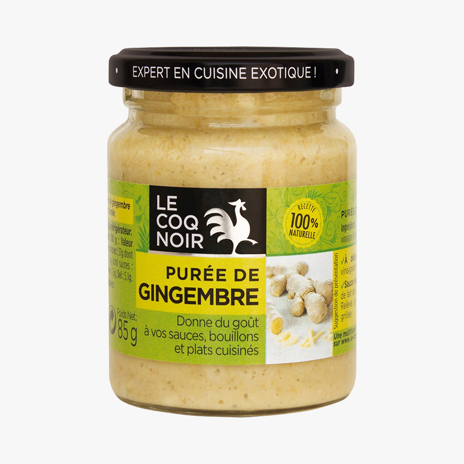 Ginger puree, , hi-res
