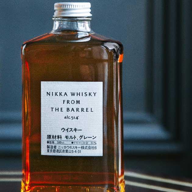 Nikka The Barrel